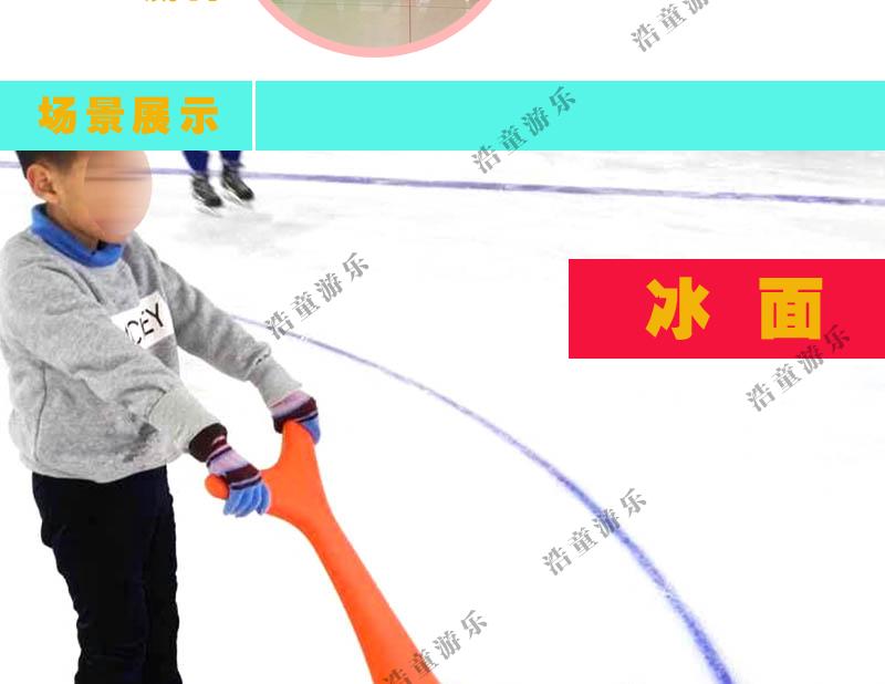 滑冰助手_04.png