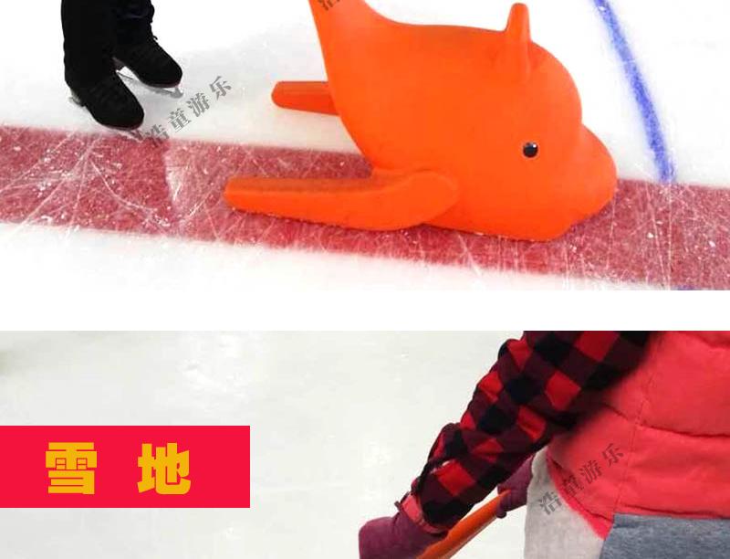 滑冰助手_05.png