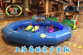 上海湖滨道商场-方向盘遥控船