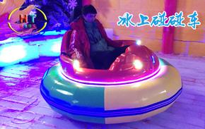 甘肃省冰雪嘉年华-亚游国际冰上对战碰碰车