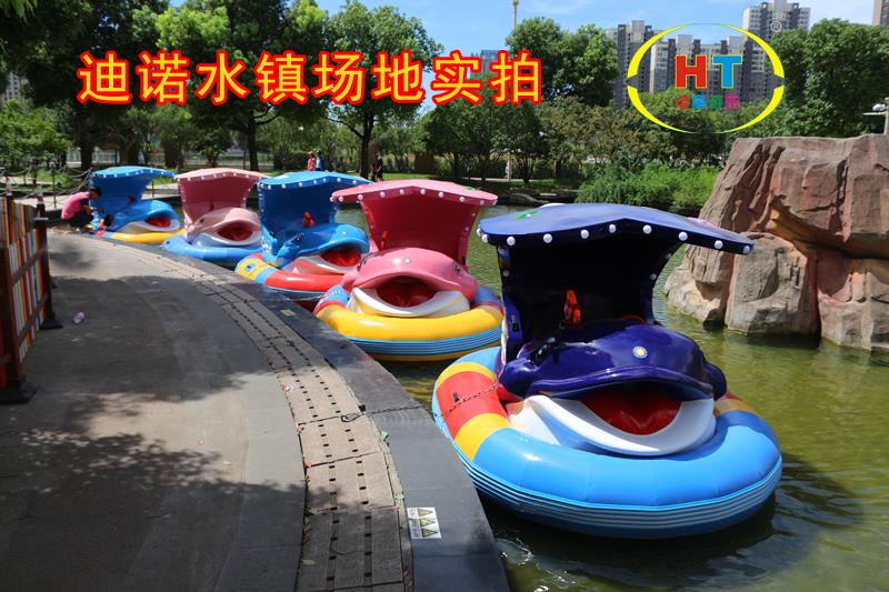 江苏常州环球恐龙园 海豚激光碰碰船
